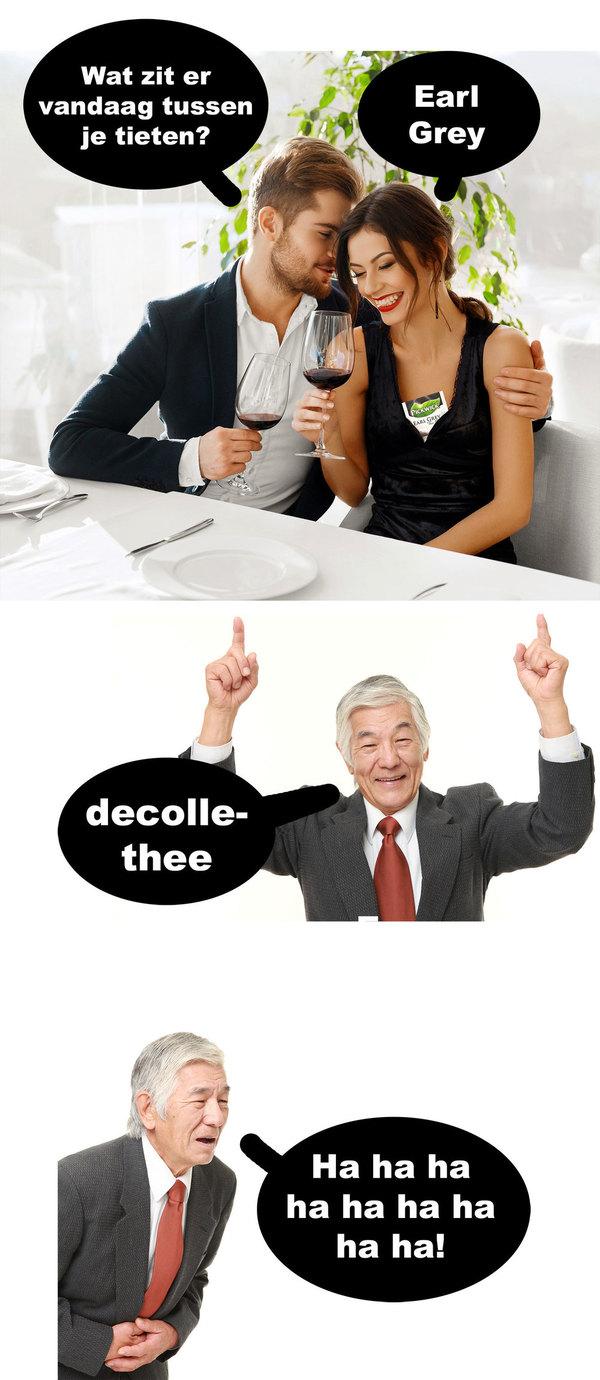default_thee.jpg