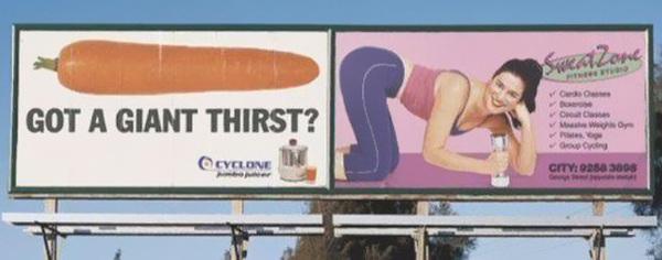 Default worst ad placement fails 6